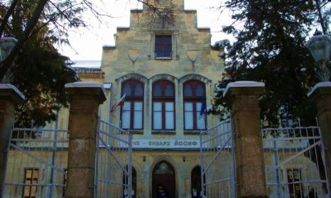Езиковата гимназия в Разград отбелязва своя 25-годишенюбилей
