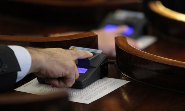 Депутати плащат 3 хиляди лв. да станатдоктори