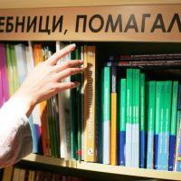 МОН публикува за обществено обсъждане учебните програми за IV и за Х клас