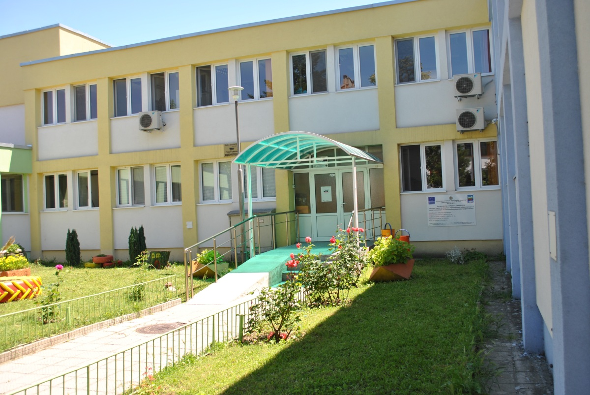 Детска градина от Асеновград с европейска награда за иновативно обучение