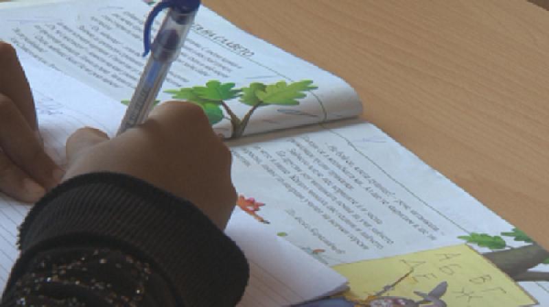 Учители не искат да работят в ромски училища, дори за 1300лв.